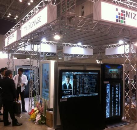 日本初!葬儀業界専用デジタルサイネージシステム